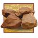 Камень Яшма 10 кг  в ведре